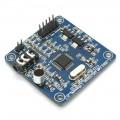 Модуль кодека MP3/WMA/WAV/MIDI