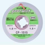 GOOT 1515 - оплетка для выпайки - 1.5мм\1.5м