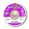 GOOT 2015 - оплетка для выпайки - 2.0мм\1.5м