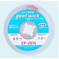GOOT 2515 - оплетка для выпайки - 2.5мм\1.5м