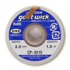 GOOT 3015 - оплетка для выпайки - 3.0мм\1.5м